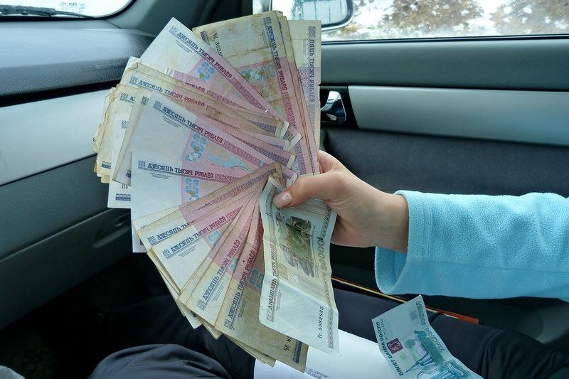Возьму деньги в долг срочно магнитогорск