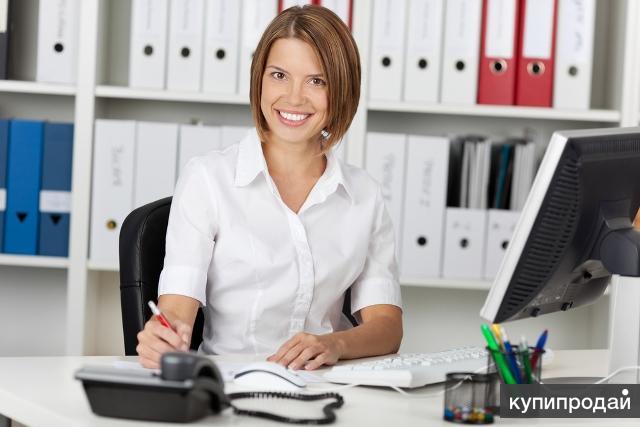 Секретарь-делопроизводитель